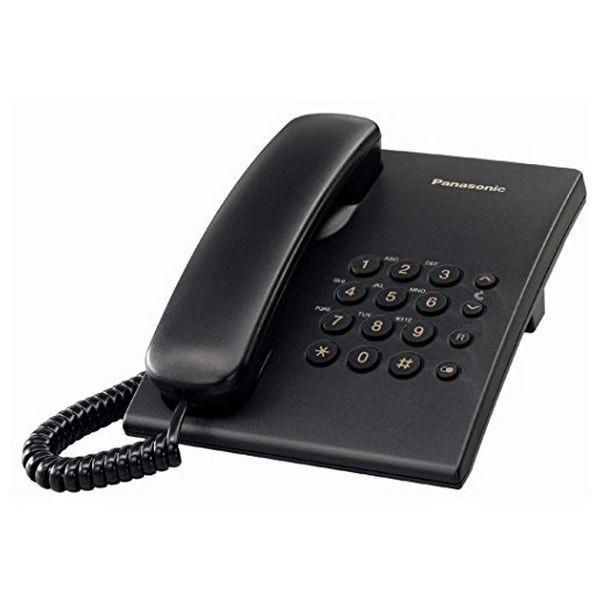 Festnetztelefon Panasonic KX-TS500EXB Schwarz