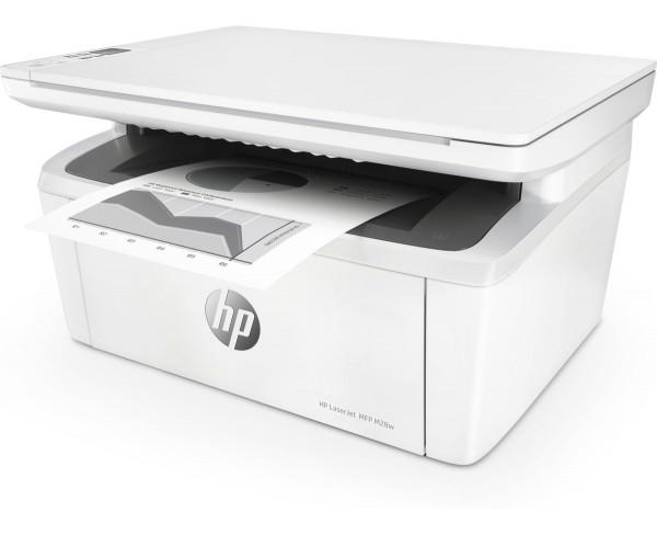 Multifunktionsdrucker HP LaserJet Pro MFP M28w 32 MB